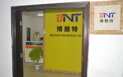 Bo Ente Industrial Co., Limited