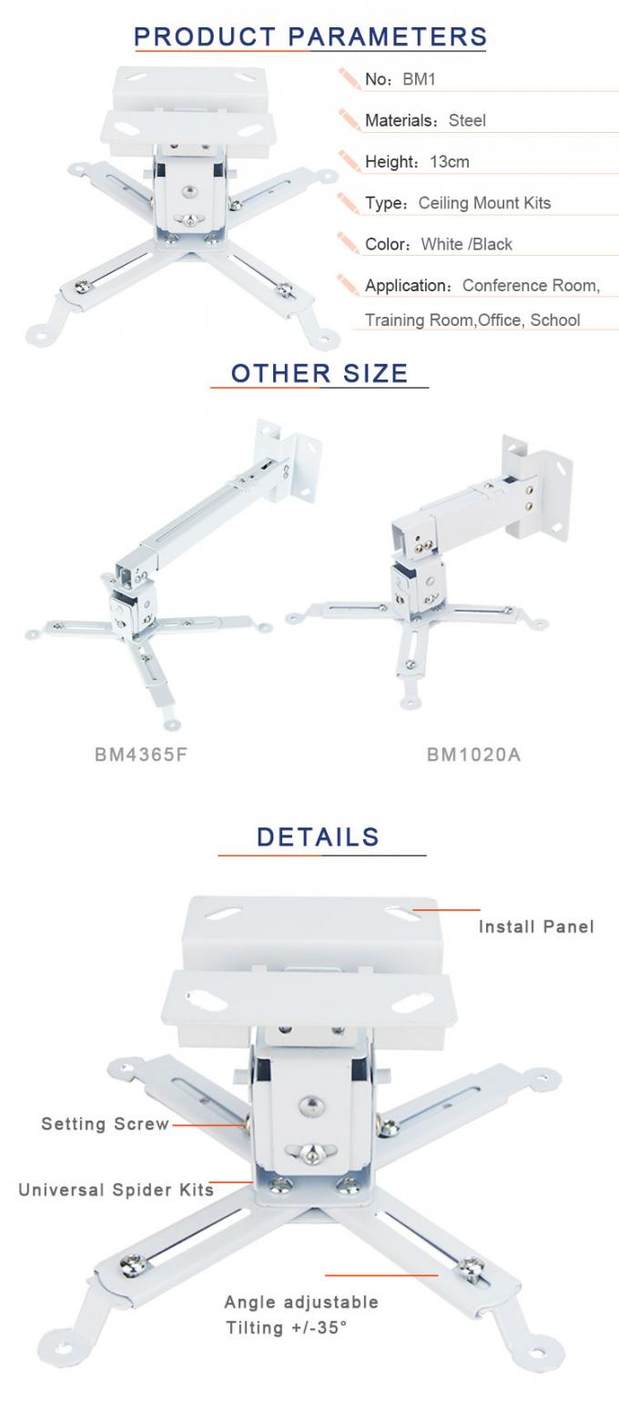 suitable for home theater exhibition hall white mini projector ceiling mount  projector bracket