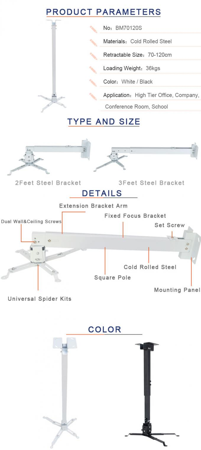 cold rolled steel material 70-120cm extension bracket arm projector ceiling mount