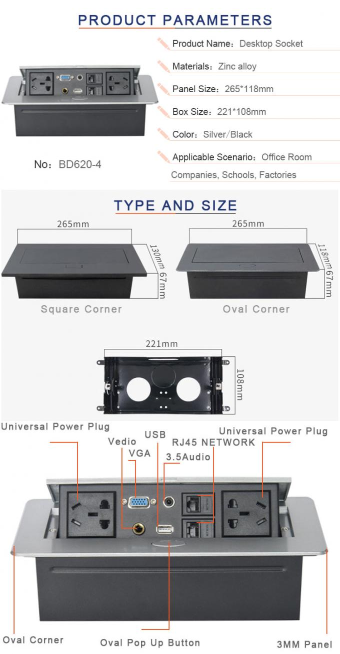 Oval Corner 240V Rated Voltage Desktop Hidden Connector With Vedio Interface Available Customized