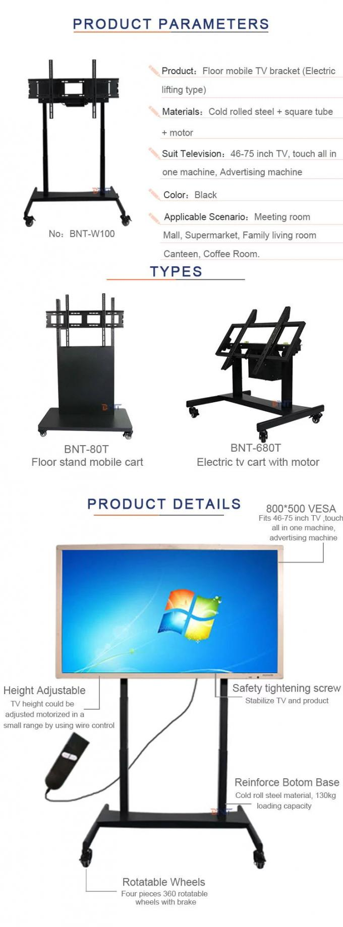 Horizontal Design Rolling TV Mount , Electric Lifting Floor Stand TV Mobile Cart