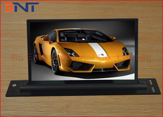 China Ultra Thin Automatic LCD Monitor Lift With 21.5 Inch Retractable Screen supplier
