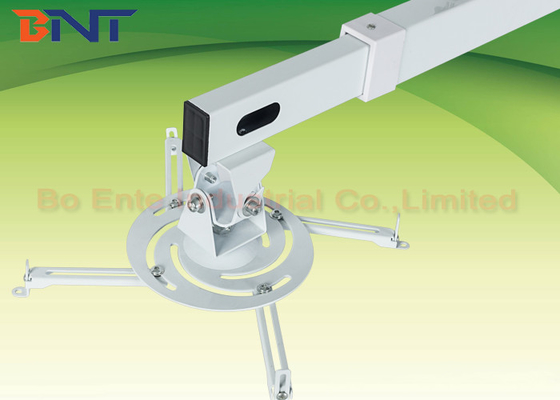 China Cold Rolled Steel Short Throw Projector Wall Mount Bracket for 1200 mm Square Pole supplier