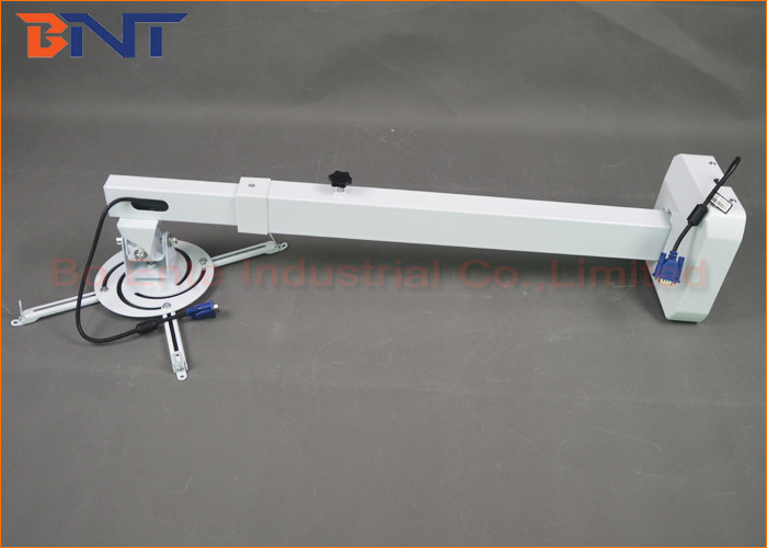1500mm Retractable Arm Fucntion Short Throw Projector Wall Bracket BW-150S