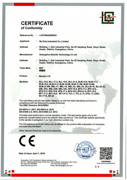 China Guangzhou Boente Technology Co., Ltd (Bo Ente Industrial Co., Limited) Certifications